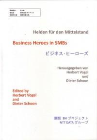 Japanese Edition!