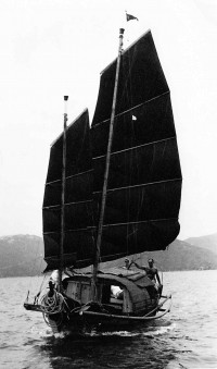 Hongkong, 1957